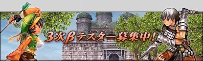 topics_banner08.jpg